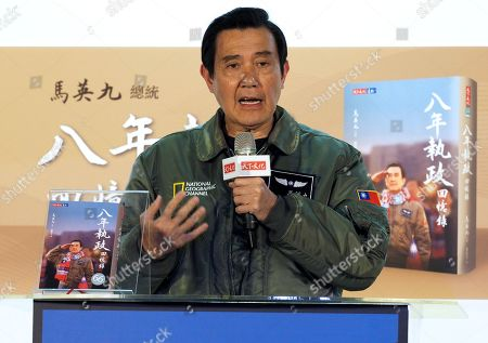 Stock Image of Taiwan's former president Ma Ying-jeou talks about his new book, titled 'Eight Years in Office,' at the 2019 Taipei International Book Exhibition, in Taipei, Taiwan, 13 February 2019. The book fair, featuring 735 publishers from 52 countries and regions, runs from 12 to 17 February. Germany is the event's guest of honor this year.