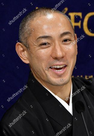 Stock Image of Ichikawa Ebizo