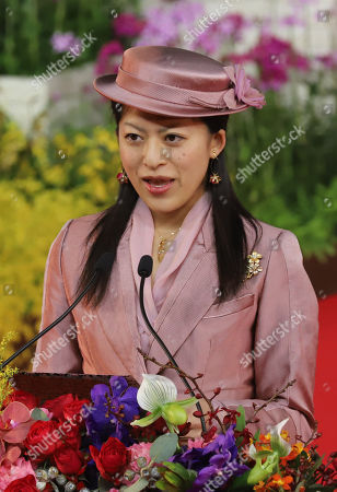 """Japan's Princess Tsuguko delivers a speech at the opening ceremony for """"JGP International Orchid and Flower Show"""""""