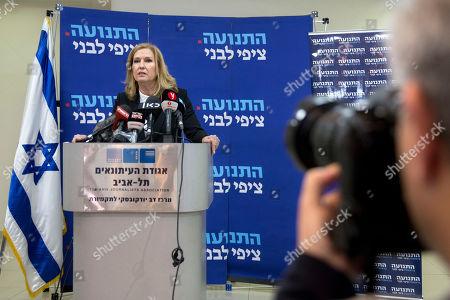 Former Israeli Foreign Minister Tzipi Livni speaks during a press conference in Tel Aviv, Israel, . Livni, on Monday, announced her retirement from politics