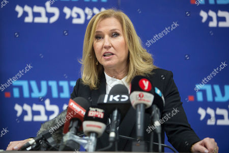 Former Israeli Foreign Minister Tzipi Livni gives a press conference in Tel Aviv, Israel, . Livni, on Monday, announced her retirement from politics