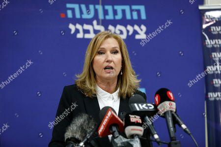 Editorial picture of Tzipi Livni retires from politics, Tel Aviv, Israel - 18 Feb 2019