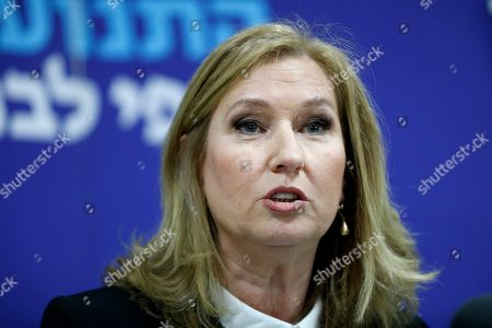 Stock Image of Former Israeli Foreign Minister and former leader of the opposition Tzipi Livni speaks during a press conference in Tel Aviv, Israel, 18 February 2019. Livni announced retirement from political life and that her party 'Hatnua' (the movement) will not run in the upcoming 2019 elections. Israel will go to elections on 09 April 2019.