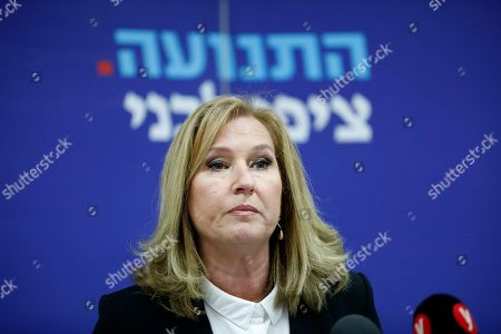 Former Israeli Foreign Minister and former leader of the opposition Tzipi Livni speaks during a press conference in Tel Aviv, Israel, 18 February 2019. Livni announced retirement from political life and that her party 'Hatnua' (the movement) will not run in the upcoming 2019 elections. Israel will go to elections on 09 April 2019.