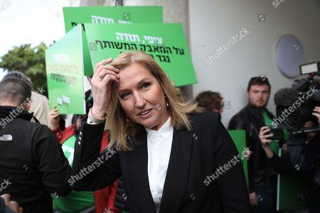 Editorial photo of Tzipi Livni retires from politics, Tel Aviv, Israel - 18 Feb 2019