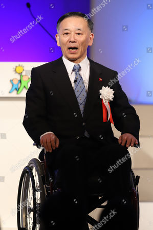Editorial picture of Japan's Ruling Liberal Democratic Party Annual Convention, Tokyo, Japan - 10 Feb 2019