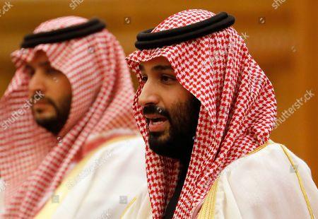 Saudi Crown Prince Mohammad Bin Salman visits China