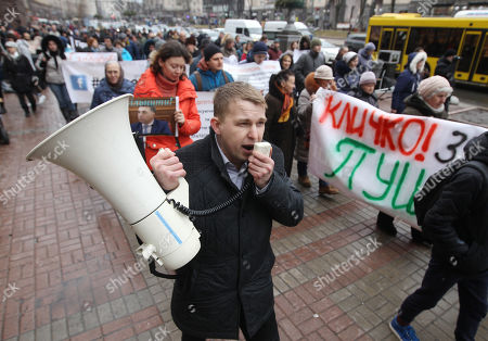 Protesters demand that mayor Vitali Klitschko and the city council stop what they call illegal construction sites, such as huge residential complexes and shopping malls, to preserve the historical landscape of Kiev.