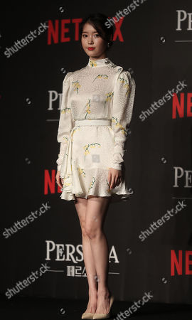 Lee Ji-eun, better known by her stage name IU, poses for photos at a press event for her original Netflix movie 'Persona' in Seoul, South Korea, 27 March 2019. The short film will feature IU in four different stories, each by a different director.