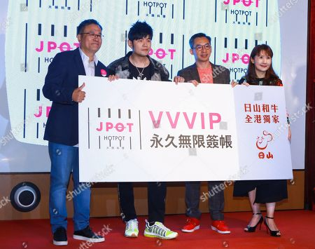 Jay Chou and attendees