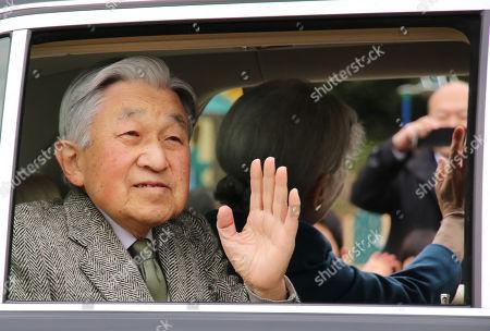 Japanese Emperor Akihito and Empress Michiko visit to Kodomonokuni park, Tokyo
