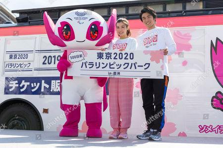 Mascot Someity, actress Riisa Naka and actor Akiyoshi Nakao pose for the cameras during a talk show