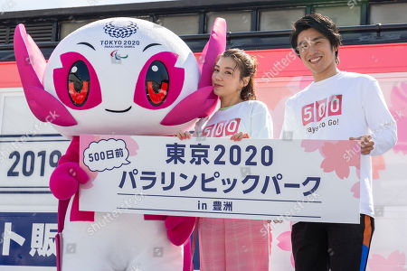 Editorial photo of 500 Days to Go until the Tokyo Paralympic Games event, Toyosu - 13 Apr 2019