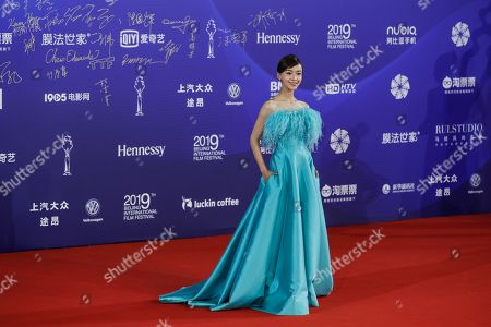 Editorial picture of Beijing International Film Festival opening, China - 13 Apr 2019