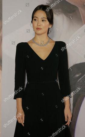 Stock Image of South Korean actress Song Hye-kyo poses on the red carpet of the Hong Kong Film Awards in Hong Kong