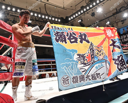 Editorial image of 10R Super flyweight bout, Tokyo, Japan - 08 Apr 2019