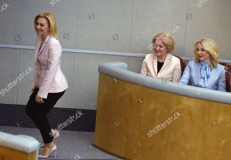 Olga Timofeeva, Deputy Chairman of the State Duma of Russia, Olga Golodets, Deputy Prime Minister, and Tatyana Golikova, Deputy Prime Minister.