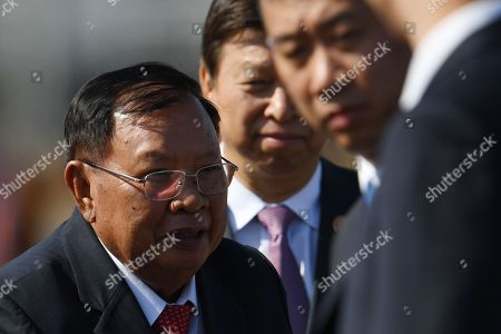 Laos President Bounnhang Vorachith arrives at Beijing International airport to attend the Belt and Road Forum in Beijing, China, 25 April 2019. Leaders from 37 countries have been converging in Beijing for the Belt and Road Forum on 25 April.