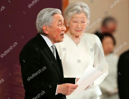 Akihito, Michiko. Japan's Emperor Akihito, accompanied by Empress Michiko, speaks during the ceremony of his abdication in front of other members of the royal families and top government officials at the Imperial Palace in Tokyo, . The 85-year-old Akihito ends his three-decade reign on Tuesday as his son Crown Prince Naruhito will ascend the Chrysanthemum throne on Wednesday