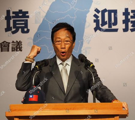 Terry Gou, chairman of Taiwan's Hon Hai Group and candidate in the 2020 presidential election, speaks at an economic forum in Taipei, Taiwan, 30 April 2019. Several people, including President Tsai Ing-wen and Gou, have expressed the wish to join the January 2020 race but the ruling Democfratic Progressive Party (DPP) and the main opposition Chinese Nationalist Party (KMT) have not announced their candidates yet.
