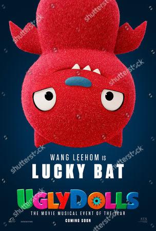 UglyDolls (2019) Poster Art. Lucky Bat (Wang Leehom)