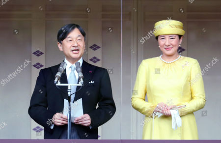 Japanese Emperor Naruhito accompanied by Empress Masako delivers a speech to wellwishers gathered for the celebration of enthronement of the new Emperor Naruhito. Former Emperor Akihito abdicated on April 30 and Crown Prince Naruhito ascended the throne on May 1.
