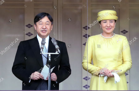 Stock Image of Japanese Emperor Naruhito accompanied by Empress Masako delivers a speech to wellwishers gathered for the celebration of enthronement of the new Emperor Naruhito. Former Emperor Akihito abdicated on April 30 and Crown Prince Naruhito ascended the throne on May 1.
