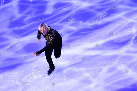 Stock Picture of Evgeni Plushenko from Russia performing