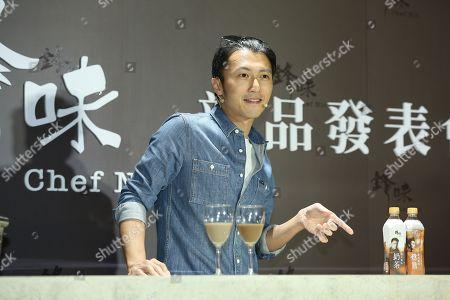 Stock Image of Nicholas Tse