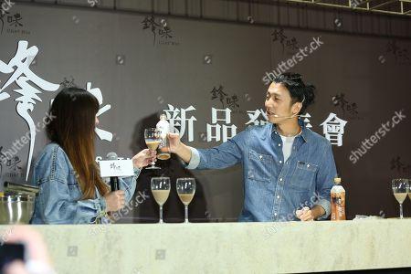Stock Photo of Nicholas Tse