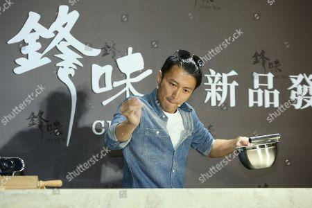 Stock Picture of Nicholas Tse
