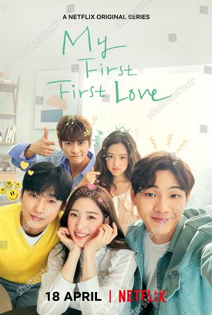 My First First Love (2019) Poster Art. Ji Soo, Chae-Yeon Jung and Jinyoung Jung