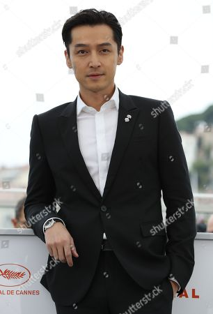 Stock Image of Hu Ge