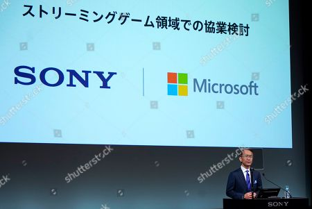 Kenichiro Yoshida, President and Chief Executive Officer (CEO) of Sony Corp., delivers a speech during a news conference at the company headquarters in Tokyo, Japan, 21 May 2019. Sony Corporation held its Corporate Strategy Meeting for the fiscal year ending 31 March 2020 (FY2019).