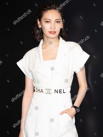 Stock Image of Aya Omasa