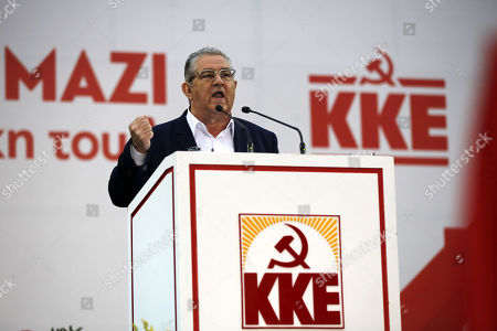 Editorial image of Communist Party of Greece pre-election rally, Athens - 22 May 2019