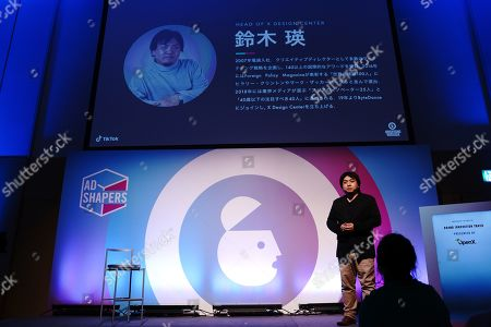 Editorial picture of Harness the power of TikTok to reach your target market seminar, Advertising Week Asia, Tokyo Midtown, Tokyo, Japan - 28 May 2019