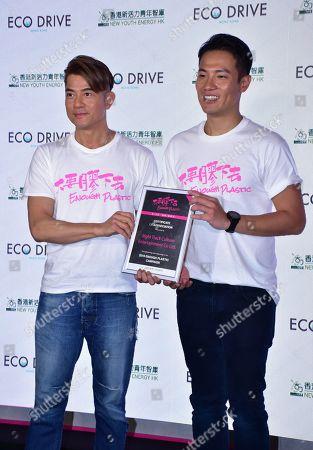 Editorial image of 'Enough Plastic' charity photocall, Hong Kong, China - 30 May 2019