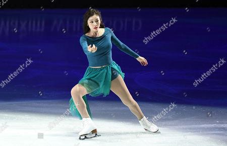 Stock Image of Yuna Kim