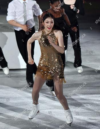 Stock Picture of Yuna Kim