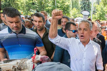 Editorial image of Moldova Democratic Party rally in Chisinau, Moldova, Republic Of - 09 Jun 2019