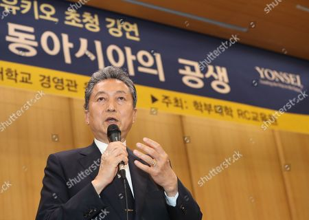 Former Japanese Prime Minister Yukio Hatoyama gives a lecture on the 'new era on the Korean Peninsula and coexistence in East Asia' at Yonsei University in Seoul, South Korea, 12 June 2019.