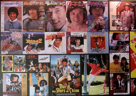 """This photo shows the works of Hong Kong actor and singer Jackie Chan's movies during a media event announcing Chan's new album """"I AM ME"""" in Taipei, Taiwan"""