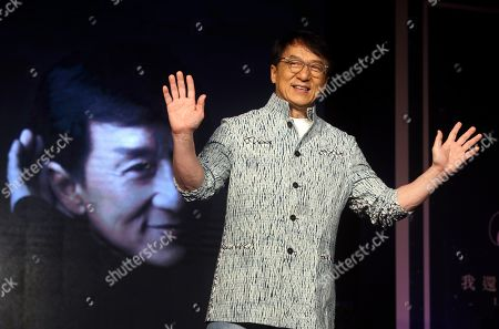 """Hong Kong actor and singer Jackie Chan poses for media during a promotional event announcing his new album """"I AM ME"""" in Taipei, Taiwan"""