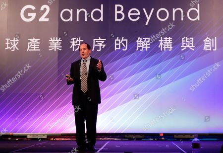 G2 beyond technology innovation forum Taipei Stock Photos