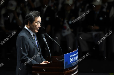 Stock Image of South Korea's prime minister Lee Nak-yeon