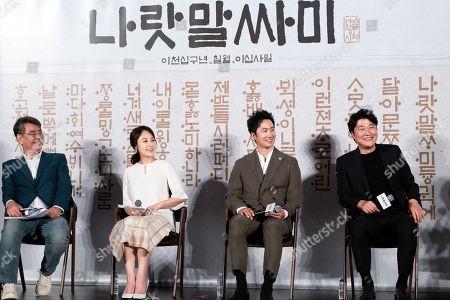 Cho Chul Hyun, Jeon Misun, Park Hae-il, Song Kang-ho