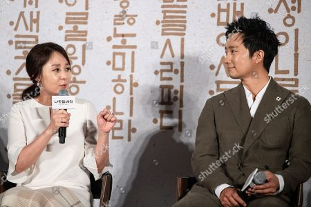 Stock Image of Jeon Misun, Park Hae-il