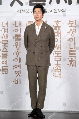 Editorial image of 'The King's Letters' film press conference, Seoul, South Korea - 25 Jun 2019