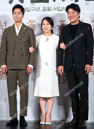 Park Hae-il, Jeon Misun, Song Kang-ho
